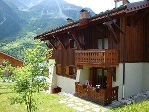 Location Rez de jardin dans belle résidence photo 11