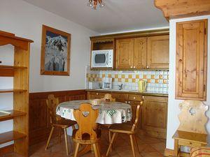 Location Idéal en famille - Balcon Sud photo 1