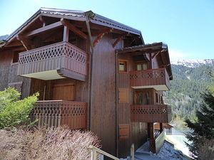 Location Style montagne avec agréable balcon photo 10